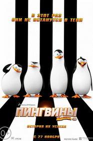 Бокс-офис России за четверг, 27 ноября