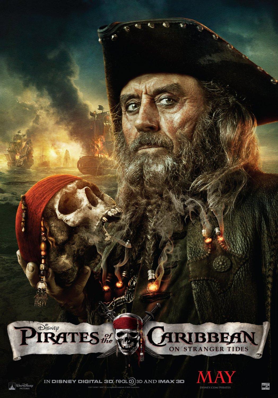 Пираты карибского моря на cтранных