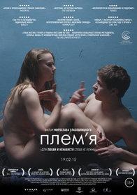 Энни Цянь В Купальнике – Любить По Другому (2014)
