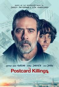 Убийства по открыткам