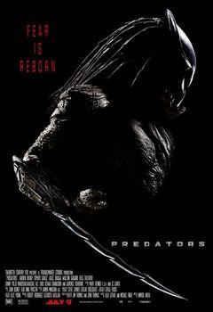 «Хищники» (Predators)