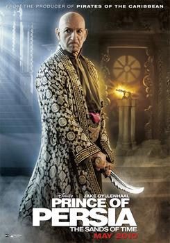 «Принц Персии: Пески времени» (Prince of Persia: The Sands of Time)