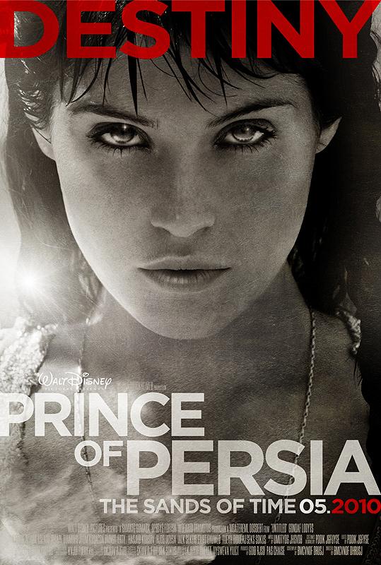 Все постеры Принц Персии: Пески времени.  Джейк Джилленхол.  Рис Ричи.