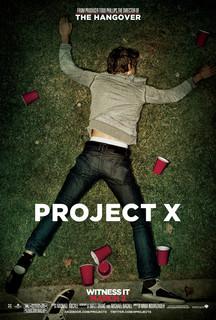 «Проект Икс» (Project X)