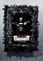 «Каратель-2: Территория войны» (Punisher: War Zone)