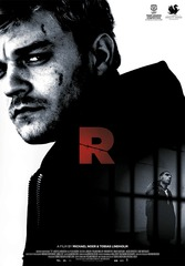 «Р.» (R)