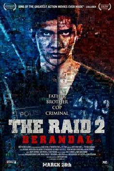Постеры фильма «Рейд-2»