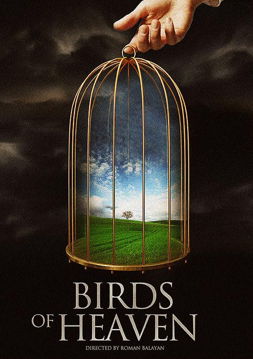 Райские птицы, фанарт № 1