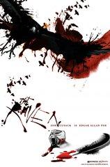 «Ворон» (The Raven)