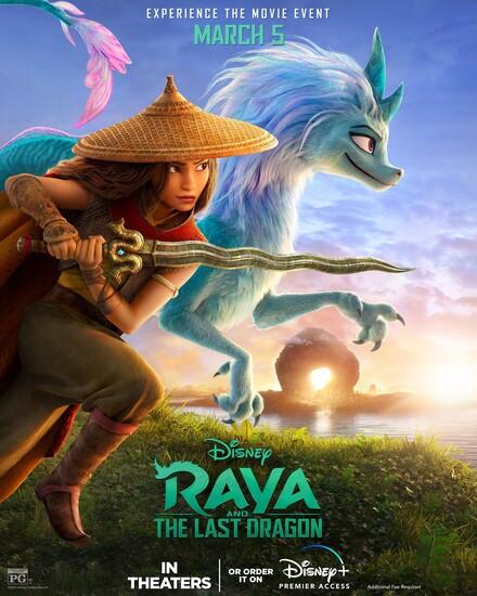 Постеры фильма «Райя и последний дракон»