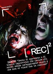 «Репортаж-2» ([Rec] 2)