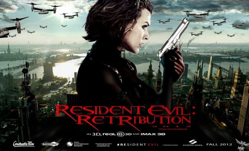 «Обитель зла 5» (Resident Evil: Retribution)