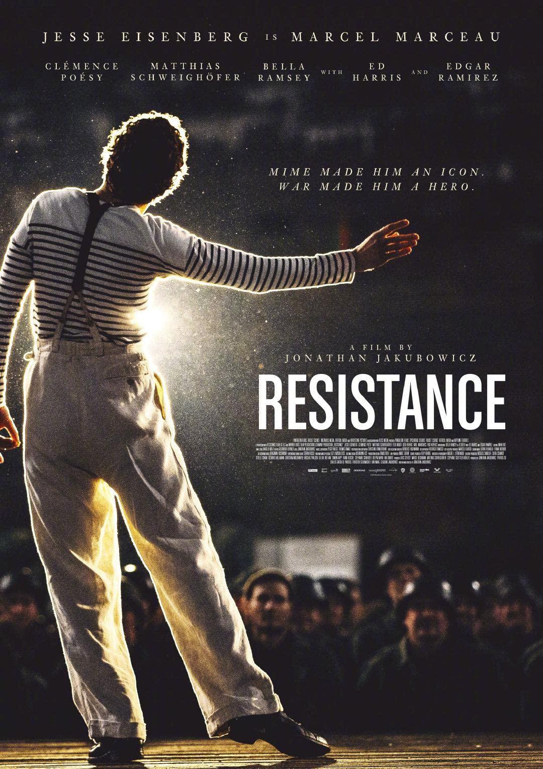 Сопротивление, постер № 2