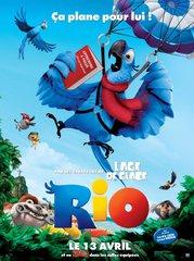 «Рио» (Rio)