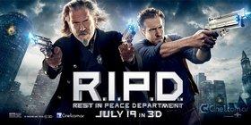 Постеры фильма «Призрачный патруль»