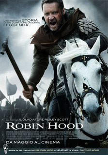 «Робин Гуд» (Robin Hood)