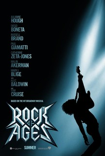 «Рок на века» (Rock of Ages)