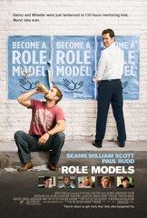 «Ролевые модели» (Role Models)