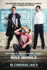 «Взрослая неожиданность» (Role Models)