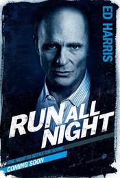 Постеры фильма «Ночной беглец»