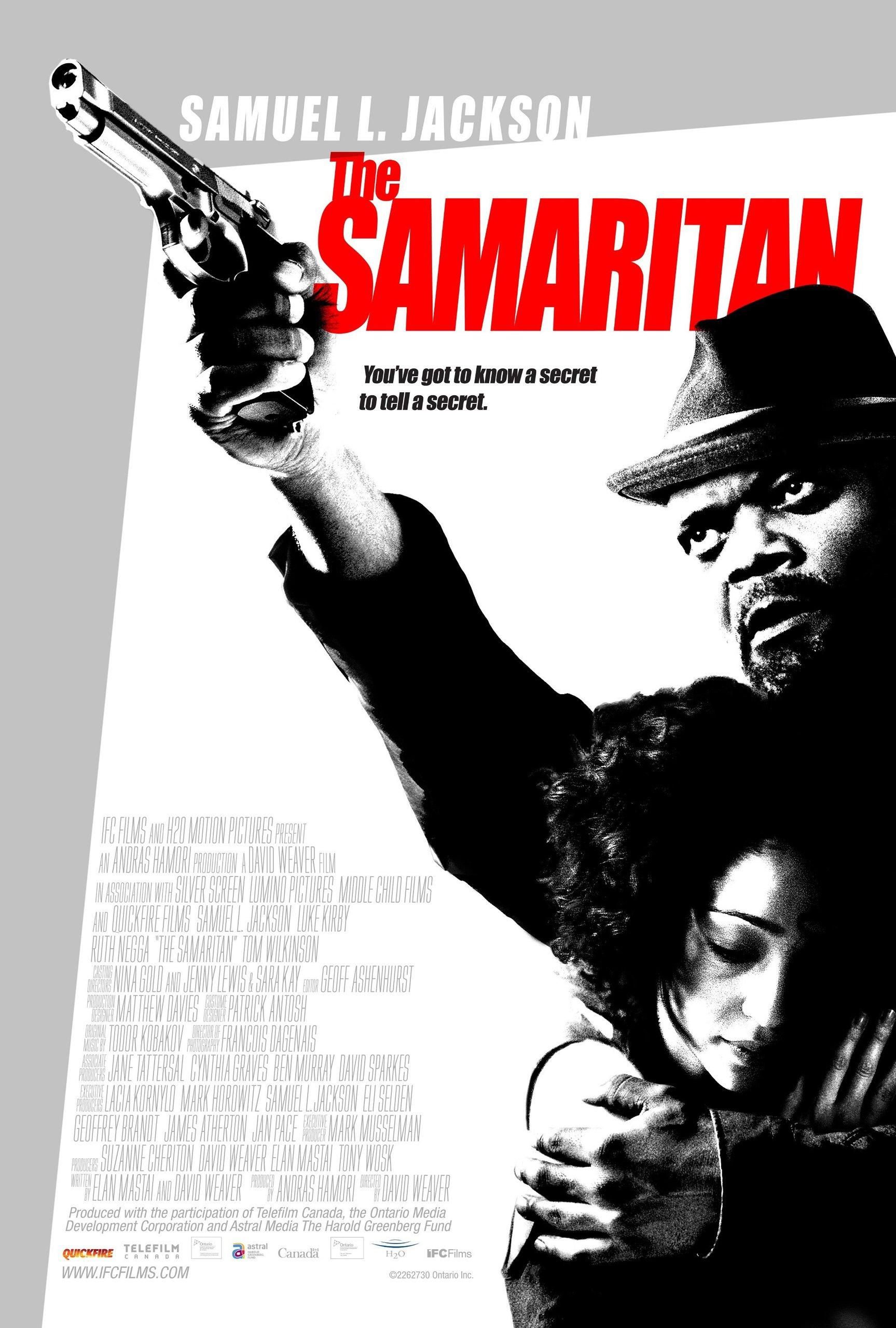 The Samaritan / Самарянинът (2012)