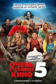 Постеры фильма «Очень страшное кино — 5»