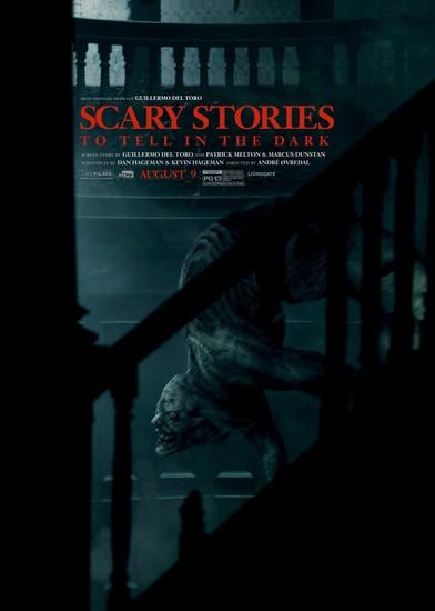 Постеры фильма «Страшные истории для рассказа в темноте»