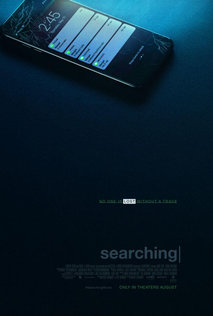 Поиск, постер № 2