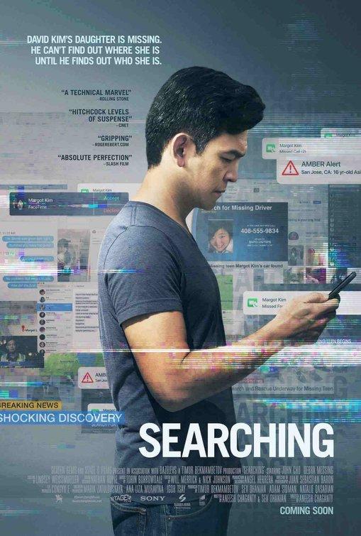Поиск, постер № 4