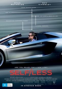 Постеры фильма «Вне/себя»