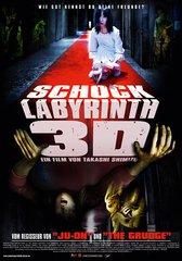 «Лабиринт страха 3D» (Senritsu meikyû 3D)