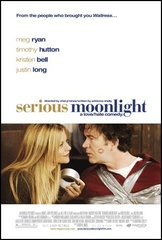«Серьёзный лунный свет» (Serious Moonlight)