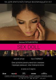 seks-rinata-i-daniel-pizda-v-yubochke-i-chulkah-foto