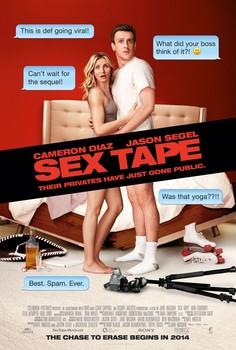 Постеры фильма «Домашнее видео»