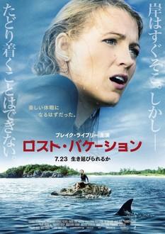 Постеры фильма «Отмель»