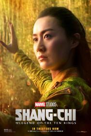 Шан-Чи и Легенда десяти колец
