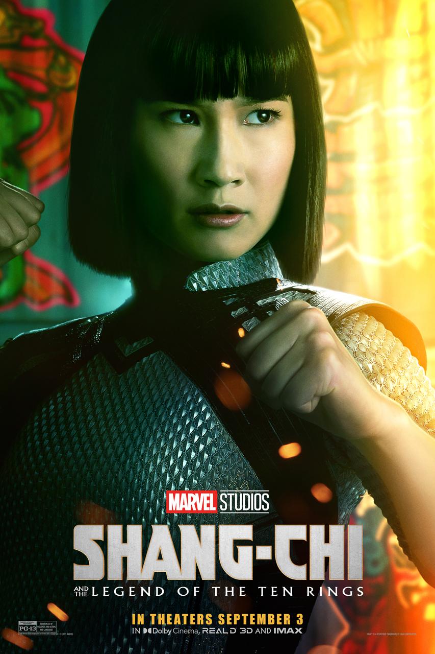 Шан-Чи и Легенда десяти колец, постер № 9