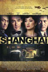 «Шанхай» (Shanghai)