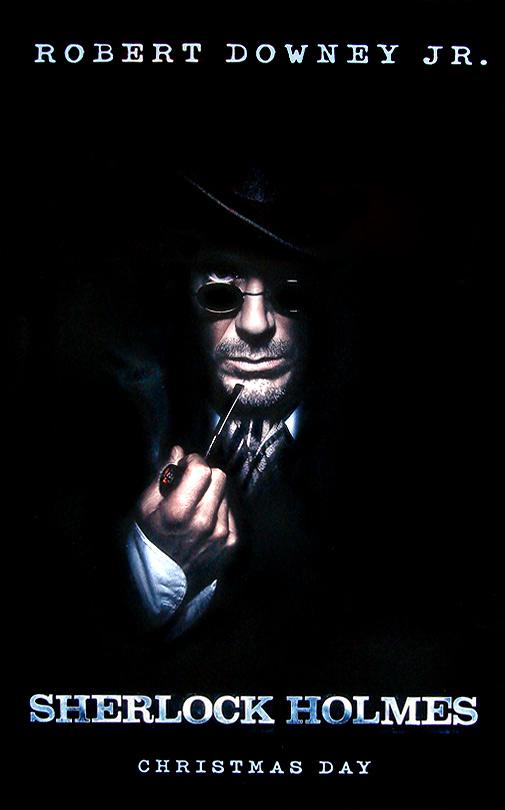 Шерлок Холмс, постер № 1