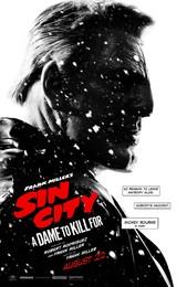 Постеры фильма «Город грехов − 2: Женщина, ради которой стоит убивать»