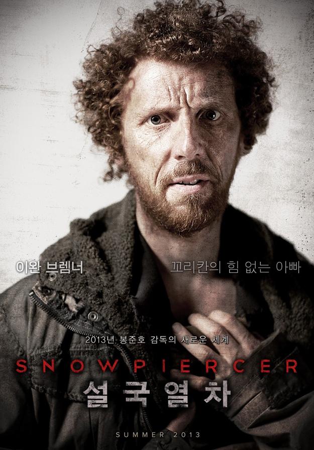 Сквозь снег, постер № 5