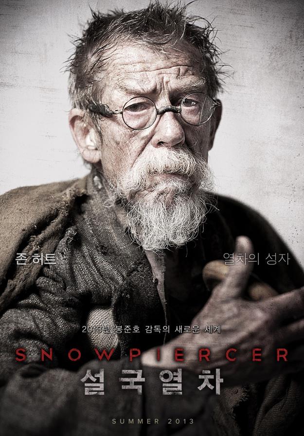Сквозь снег, постер № 7
