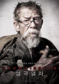 Сквозь снег