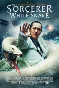 Постеры фильма «Волшебник и Белая Змея»