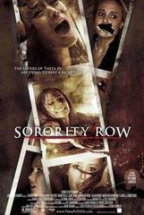 «Крик в общаге» (Sorority Row)