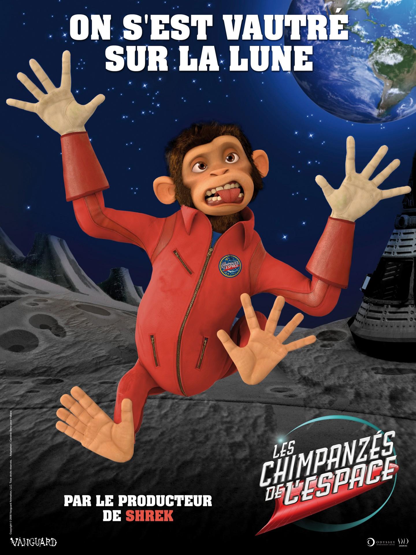Мартышки в космосе, постер № 8