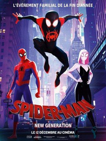 Постеры фильма «Человек-паук: Через вселенные»