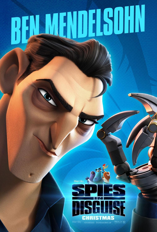 Камуфляж и шпионаж, постер № 25