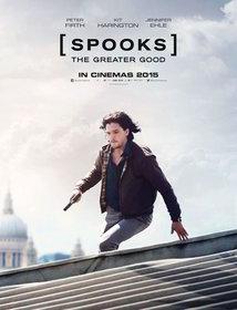 Постеры фильма «Шпионы: Высшее благо»