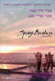 Постеры фильма «Отвязные каникулы»